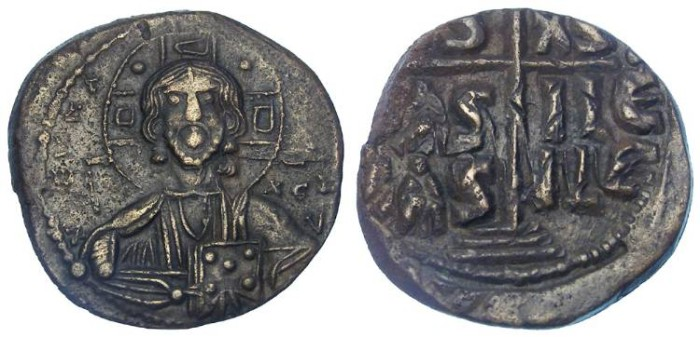 Ancient Coins - Byzantine. Anonymous follis struck under Romanus III, AD 1028 to 1034.