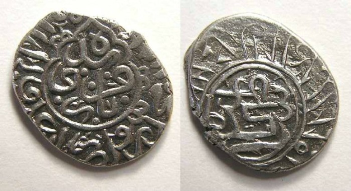 Ancient Coins - Islamic, Safavid. Tahmasp I, AD 1524 to 1576. Silver 1/2 shahi.