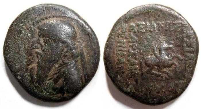 Ancient Coins - Parthia, Mithradates II, 123-88 BC. AE 20.