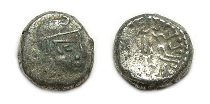 Ancient Coins - India, Kingdom of Maitrakas of Valabhi. Billon Drachm. ca. AD 470 to 800.