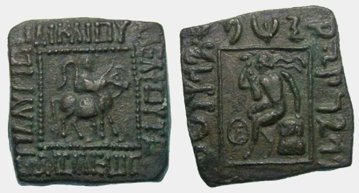 Ancient Coins - Indo-Skythian.  Spalohores with Spalagadames