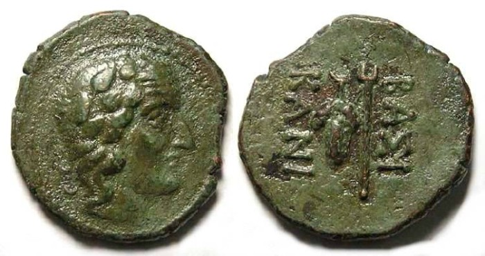 Ancient Coins - Scythian Dynasts.  Kanites.  ca. 180 to 150 BC.  AE 21.  -  RARE TYPE