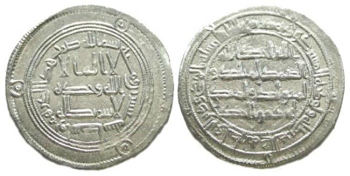 Ancient Coins - Islamic, Reformed Umayyads. Time of Hisham, AD 724 to 743.  Dated AH 120 (AD 738)