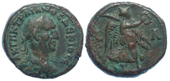 Ancient Coins - Alexandria, Trajan Decius, AD 249 to 241, Potin tetradrachm.