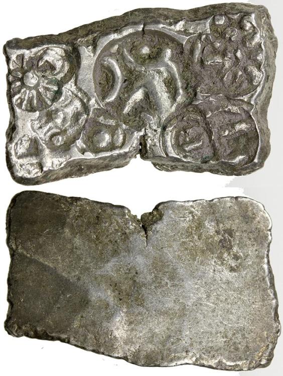 World Coins - INDIA.  SHAKYA JANAPADA (NORTHERN AREA). 6th CENTURY BC.  AR DOUBLE KARSHAPANA.