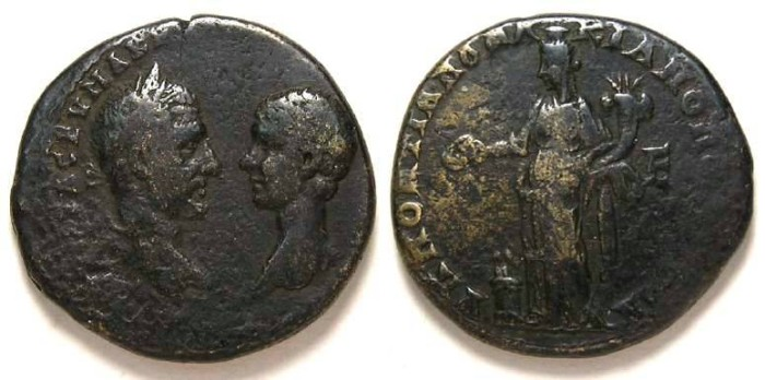 Ancient Coins - Macrinus and Diadumenian,  AD 217 to 218.  AE 26 from Marcianopolis.