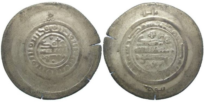 Ancient Coins - Islamic, Samanid, Mansur I, AD 961 to 976.  Silver multiple dirhem