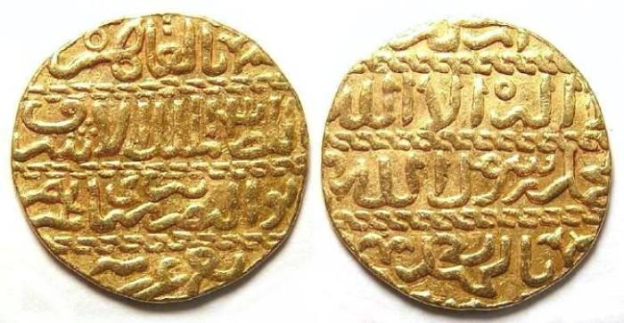 Ancient Coins - Burji Mamluk. Barsbay. AH 829. Gold Ashrafi.
