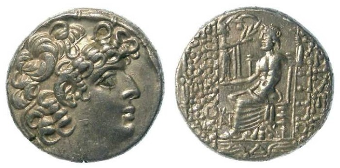 Ancient Coins - Roman Syria. Philip Philadelphos style silver tetradrachm struck under Roman Rule.