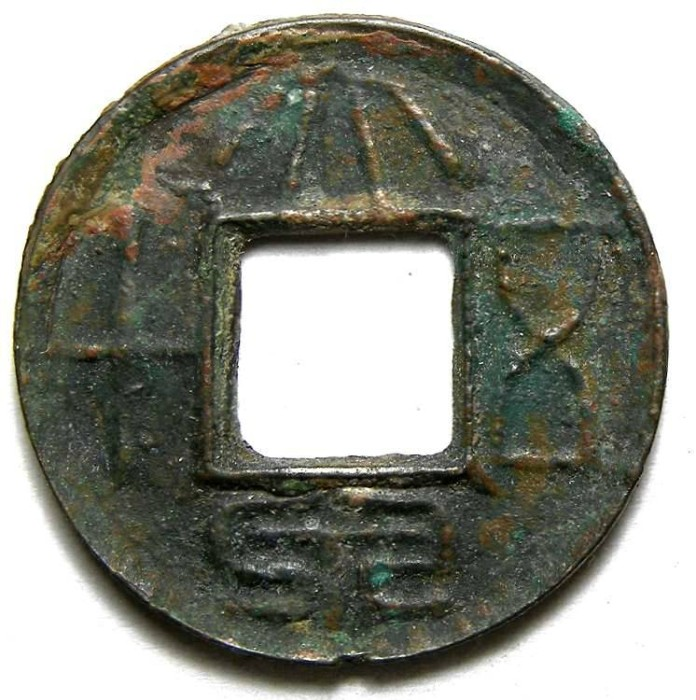 Ancient Coins - China, Hsin Dynasty (Interregnum of Wang Mang) AD 7-23.  S-120+