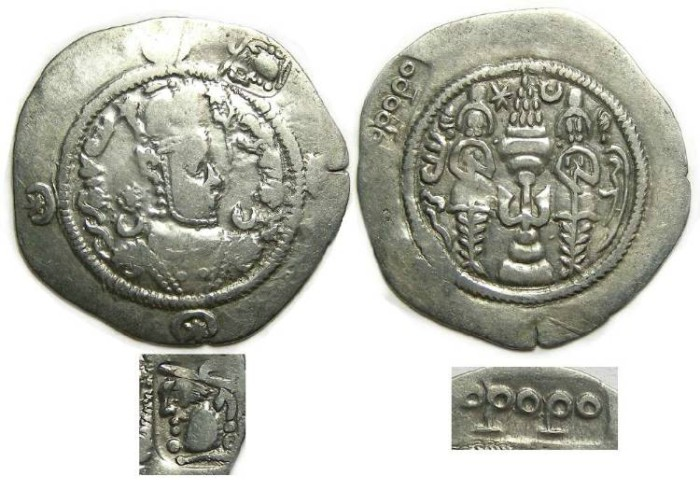 Ancient Coins - Hephthalite.  Silver drachm imitatating Hormazd IV, with two countermarks.  ca. 7th AD.