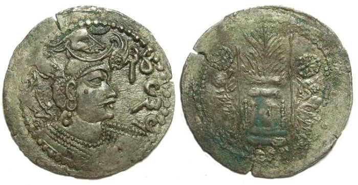 Ancient Coins - Hephthalite, Napki Malka type billon dirhem. Ca. AD 475 to 576.
