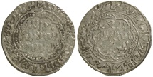 World Coins - Islamic. Rashulids. Al-Mansure 'umar I. AD 1322 to 1363  Silver Dirhem.