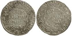 World Coins - Rashulid.  Al-Mansure 'Umar I. AD 1322 to 1363. Islamic  Silver Dirhem.