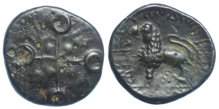 Ancient Coins - India. Andhrabhrityas.  Potin 1/2 Karshapana.  late 2nd century AD.