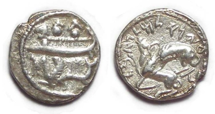 Ancient Coins - Phoenicia, Byblos. Ainel, ca. 333 BC. Silver 1/8 shekel.
