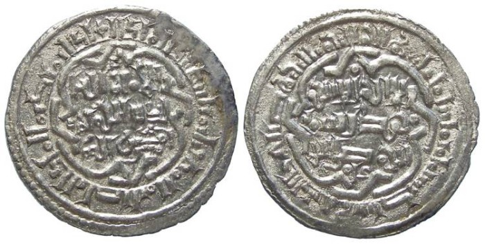 Ancient Coins - Islamic. Ayyubids of Yeman. al-Nasir Ayyub. AD 1202 to 1214. Silver Dirhem.