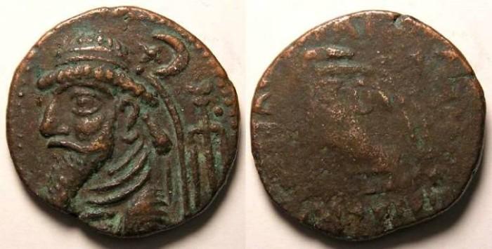 Ancient Coins - Elymais. Kamnasires V, 1st to 2nd century AD. Billon tetradrachm.