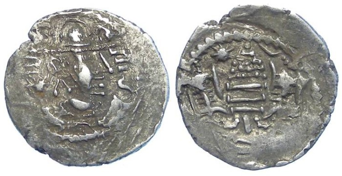 Ancient Coins - Gurjura Kingdom of Sindh.  ca. AD 570 to 712.  Anonymous silver drachm.