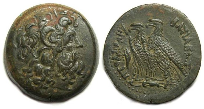 Ancient Coins - Ptolemaic Kingdom. Ptolemy VI and VIII joint reign, 170 to 164 BC. AE 33