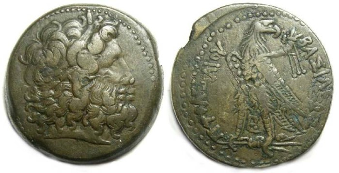 Ancient Coins - Ptolemaic Kingdom. Ptolemy III, 246-221 BC. AE 39