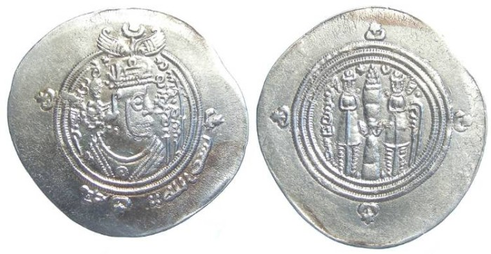 Ancient Coins - Arab-Sassanian. al-Muhallab b. Abi Sufra. AD 694 to 698. Silver Drachm