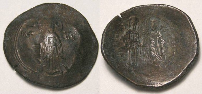 Ancient Coins - Byzantine. Andronicus I. AD 1183 to 1185.