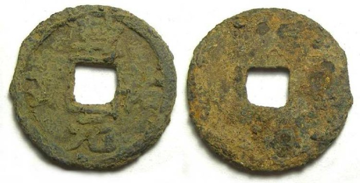 Ancient Coins -  China, Western Hsia Dynasty. Emperor Jen Tsung, AD 1140 to 1193.  Iron 1 cash. S-1080