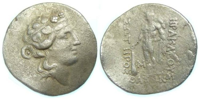 Ancient Coins - Thrace under Roman Rule. Thasos. Silver tetradrachm. after 148 BC.