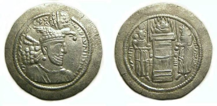 Ancient Coins - Sassanian. Hormazd II, AD 302 to 309. Silver drachm.