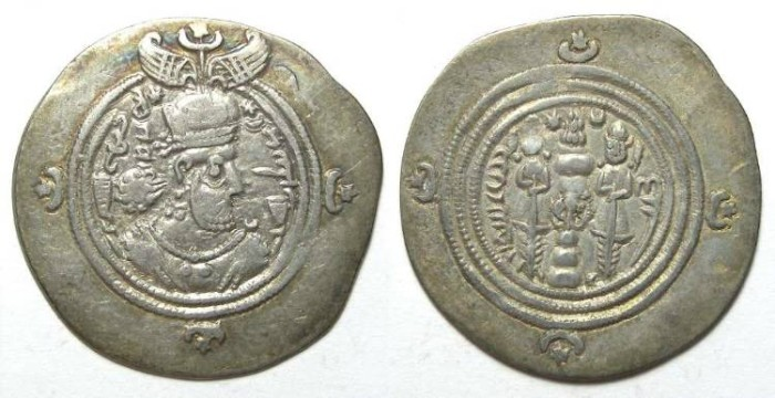Ancient Coins - Sassanian. Khusru II, AD 591-628, Silver drachm.