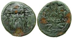 Ancient Coins - Macedonian Republic, Roman rule, 166-165 BC.  AE unit.