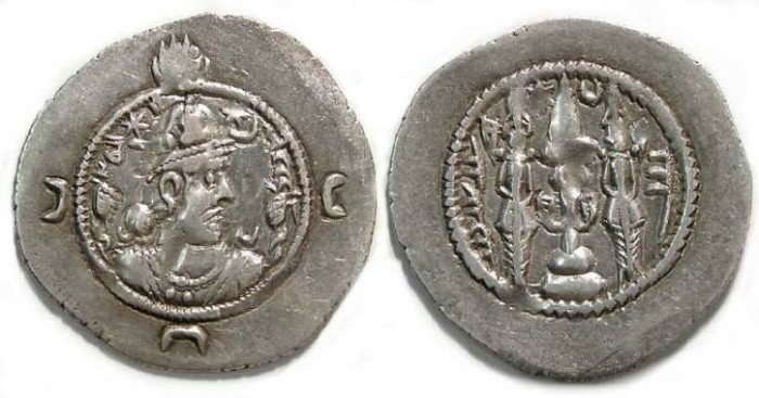Ancient Coins - Sassanian, Khusru I, AD 531-579.  Silver drachm.