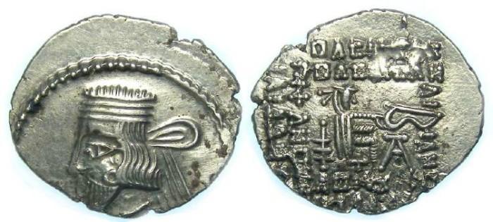 Ancient Coins - Parthia, Vardanes II, AD 55 to 58. Silver drachm.