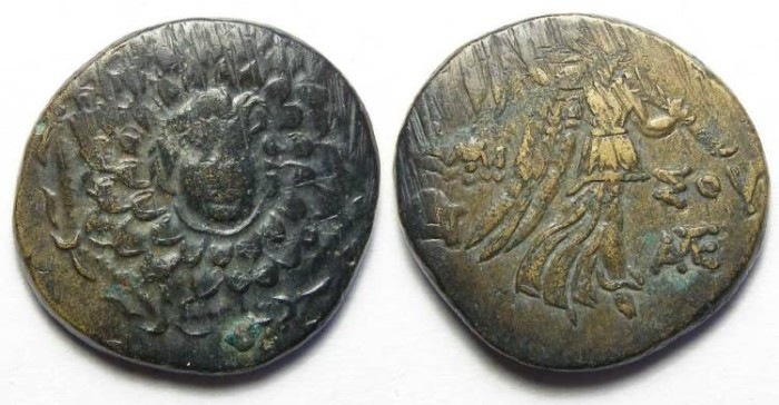 Ancient Coins - Amisos in Pontus.  Late 2nd to early 1st century BC.  AE 21.  Mithradatic War period.
