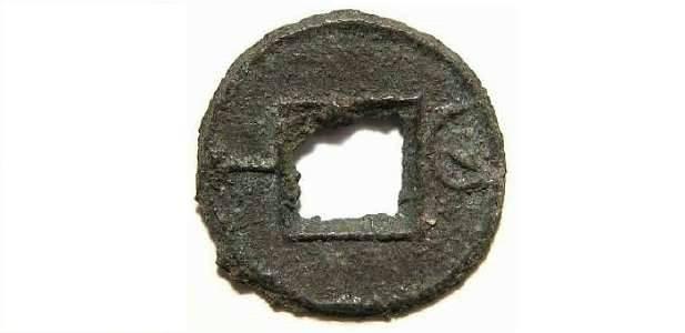 """Ancient Coins - China, Zhou Dynasty. """"YI-Hou"""" type."""