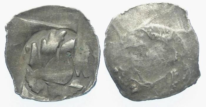 Ancient Coins - Austria, Albrecht I, AD 1282 to 1308. Silver Pfennig.