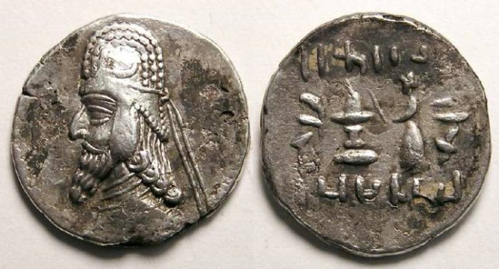 Ancient Coins - Kingdom of Persis. Darius II, 1st century BC. Silver FOUREE drachm.