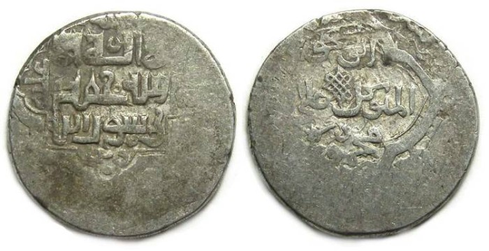 Ancient Coins - Islamic. Injuyids, Abu Ishaq as independant ruler. AD 1337 to 1354. Silver Dirham.
