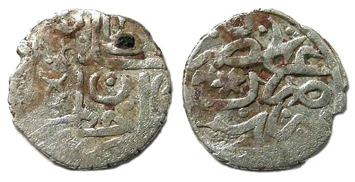 Ancient Coins - Islamic, Ottoman Empire. Suleiman, AD 1520 to 1566.  Silver Akce.