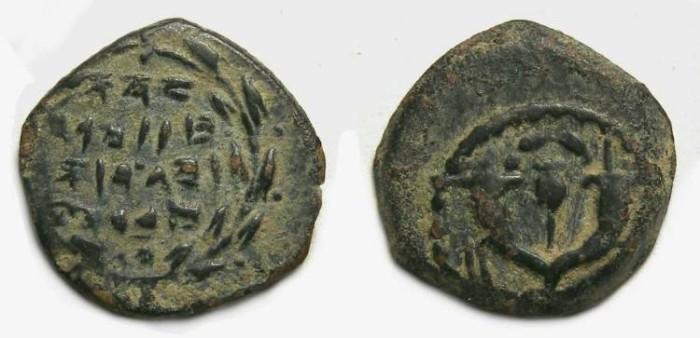 Ancient Coins - Judaea. Hasmonaean AE Prutah. 1st century BC.