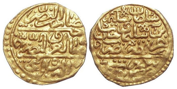 Ancient Coins - Islamic. Ottoman Empire.Selim II, AD 1566-1574. Gold Sultani.