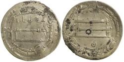 World Coins - Abbasid Caliphate. Al-Rashid. AD 786 to 808. Silver Dirhem. Tabaristan