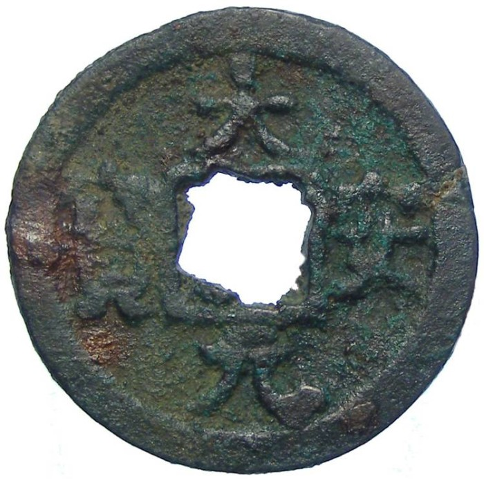 Ancient Coins - China, Liao Dynasty. Emperor TAO TSUNG, AD 1055 to 1101. Bronze 1 cash. S-1070
