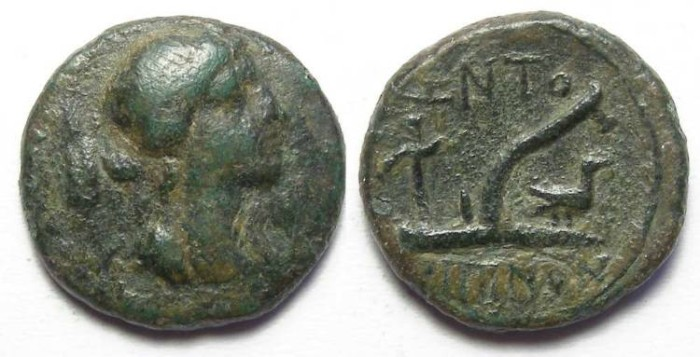 Ancient Coins - Kentoripai in Sicily.  ca. 344 to 336 BC.  AE hexas.