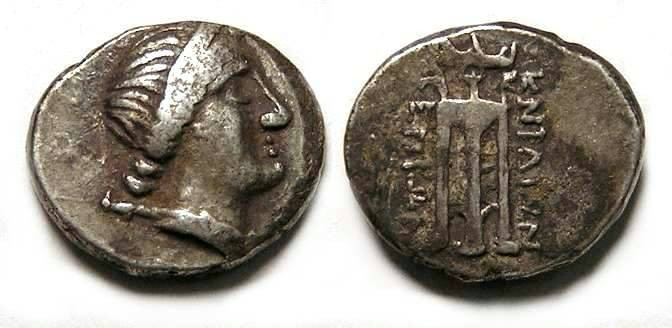 Ancient Coins - Knidos in Caria. Silver tetrobol. 390 to 330 BC.