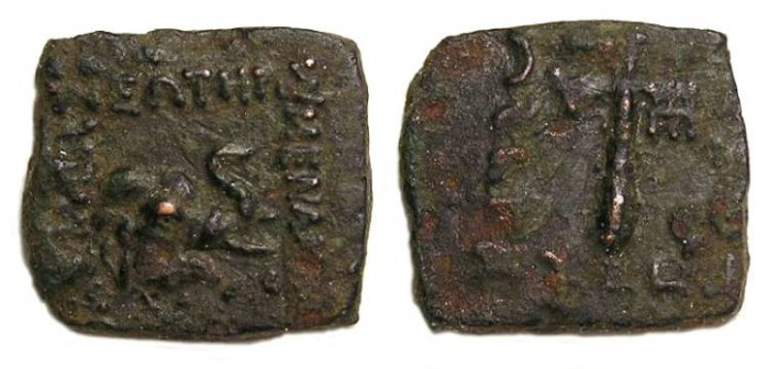 Ancient Coins - Indo-Greek, Bactria, Menander, 160 to 145 BC.