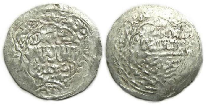 Ancient Coins - Rasulids of Yemen. Al Ashraf Mumahhid al din Isma'll I, AD 1377 to 1400. Silver Dirham.