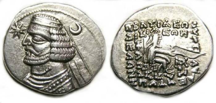 Ancient Coins - Parthia, Orodes II, 53 to 38 BC. Silver drachm.