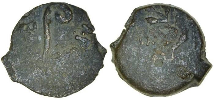 Ancient Coins - Judaea. Roman Procurators. Pontius Pilate, AD 30-31. AE 15.